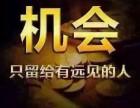贵州魔法通科技有限公司,建站直通车