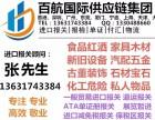 深圳纸尿裤 尿不湿 纸尿片进口清关公司