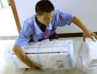 上海空调维修 移机,还您清凉一夏! 免费上门