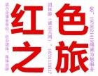密云红色一日游 古北水镇+参观古北口长城纪念馆一日游 多少钱