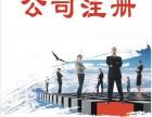 北京房地产经济有限公司转让