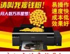 武汉哪里有卖手机蓝牙打印照片的机器