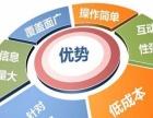 东营同程商学院9月网络营销速成精品班报名招生中
