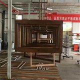 铝木复合门窗型材及成品生产厂