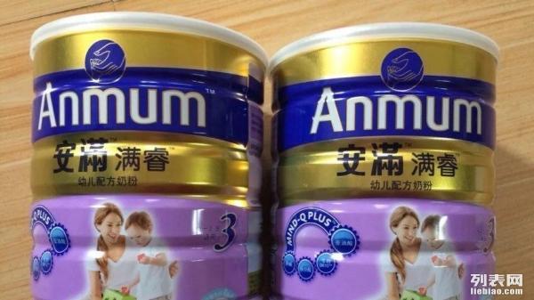 正品新西兰进口安满满睿3段婴儿配方奶粉900克