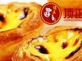 想学葡式蛋挞王 日本樱花渐变慕斯蛋糕 派类塔类的做法大全的进