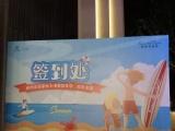 晋城音响租赁 已为8万家连锁店提供一站式服务