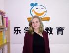 北京乐学者德语老师一对一授课,课堂生动活泼