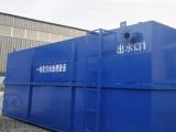 潍坊重金物废水处理设备厂家 镍重金物废水处理设备 厂家直销