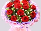 重庆市七夕节同城鲜花配送北碚天生附近花店免费送花