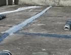 娄底专业家庭装修二手房翻新改造厨卫防水屋面防水补漏