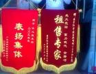 汕头锦旗厂家 交换旗 纪念旗 队旗、闪金小锦旗定制