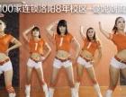 河南成人学舞蹈的好地方洛阳华翎爵士舞韩舞流行舞蹈培训