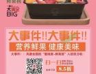 蜜桃家鲜果捞 新鲜水果 营养美味
