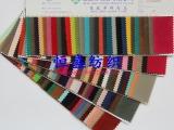 针织底植绒布 无纺布底 尼龙布底 棉布底 幻彩植绒布 现货供应