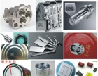 珠海氧化铝激光打标机 五金配件激光打标机厂家