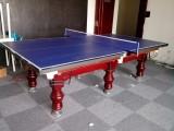 北京乒乓球桌直銷 家庭休閑兩用桌 市場較優惠價