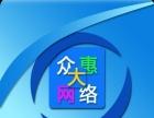 6年App开发,企业软件定制,网站推广