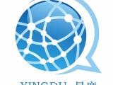 英语翻译--珠海翻译公司,横琴星度翻译提供多语种翻译服务