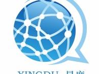 珠海翻译公司,横琴星度翻译公司为您提供优质多语口译 笔译翻译
