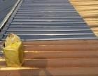 佛山狮山铁皮瓦油漆防锈翻新,水槽防水补漏