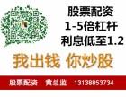 深圳股票配资老股民告诉你低吸二线蓝筹以及新的成长标的!