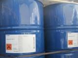 原装巴斯夫异构醇TO-5价格  华南区域经销商报价