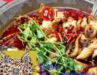 潮州学习做猪肚鸡 夜市烧烤的做法 九门寨石锅鱼培训