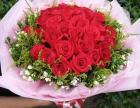 教师节鲜花配送鲜花到青岛开发区黄岛