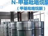 N-甲基吡咯烷酮废液回收 nmp回收液公司