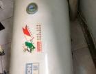 80升阿里斯顿电热水器,260元,有保修。
