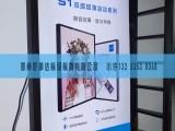安阳S1超薄滚动灯箱报价优质超薄滚动灯箱生产厂家