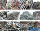 合肥废旧电缆回收电线网线电脑线等各种线类回收