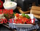 拥有特色美食的孟老师酸菜鱼米饭加盟 好吃更好玩