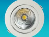 COB天花射灯 LED象鼻灯20W 30W 360度旋转 90度
