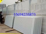 冲孔折边围栏厂家 汕头施工防护围栏定制 韶关金属板护栏