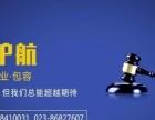 重庆瀚沣律师讲房屋合同纠纷案件