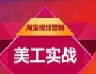 深圳亚马逊开店培训(亚马逊培训班)