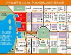 辽宁沈阳康平县重点高中旁三宗商住地合计228亩出让-送景观湖