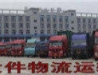 梁山设备图-邹城大件运输、东平-泰安工程机械运输