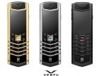 南通哪里回收VERTU手机回收威图手机二手威图手机回收价格