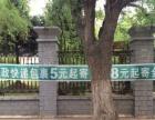 中国邮政富裕县分公司助力微商电商快速发展!