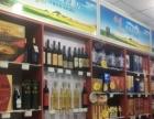 丰台和义南苑路60平超市转让多年老店
