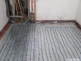 西安电地暖安装 西安电采暖 镍铬合金发热电缆电地暖