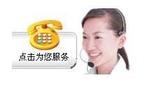 检修/报修)成都日立冰箱(维修中心~服务是多少?