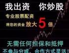 江西高安股票期货配资,场外个股期权 信管家外盘,美原油等