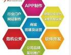 郑州直销系统软件开发哪家好?