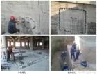 上海切割切墙专业钻孔打孔敲墙柜橱拆旧价格