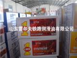 品牌好的优质润滑油供应商-浙江润滑油生产公司