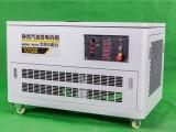 10kw静音汽油发电机价格,TOTO10